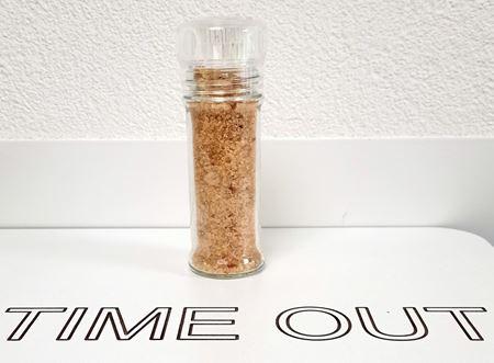 Bild für Kategorie Versch. Salzmischungen